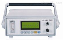 HSCD-II SF6气体体积溶度百分比测量仪