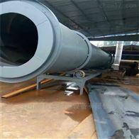 3.8*10米二手煤泥矿渣烘干机