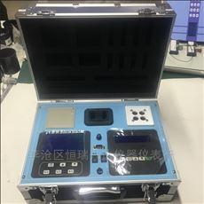 LB-CNP(B)COD氨氮总磷检测仪带锂电池消解一体机