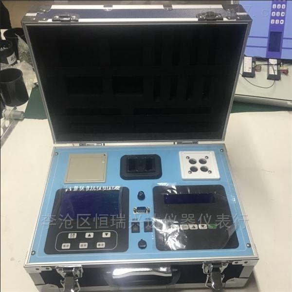 李工推荐便携式多参数水质检测仪LB-CNPT(B)