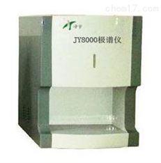 JY8000极谱仪