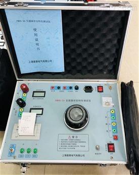 电力资质互感器伏安特性测试仪厂家