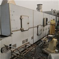 3米二手多层网带式干燥机