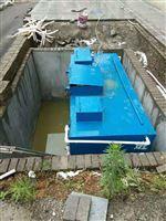 每天120噸地埋式一體化污水處理設備