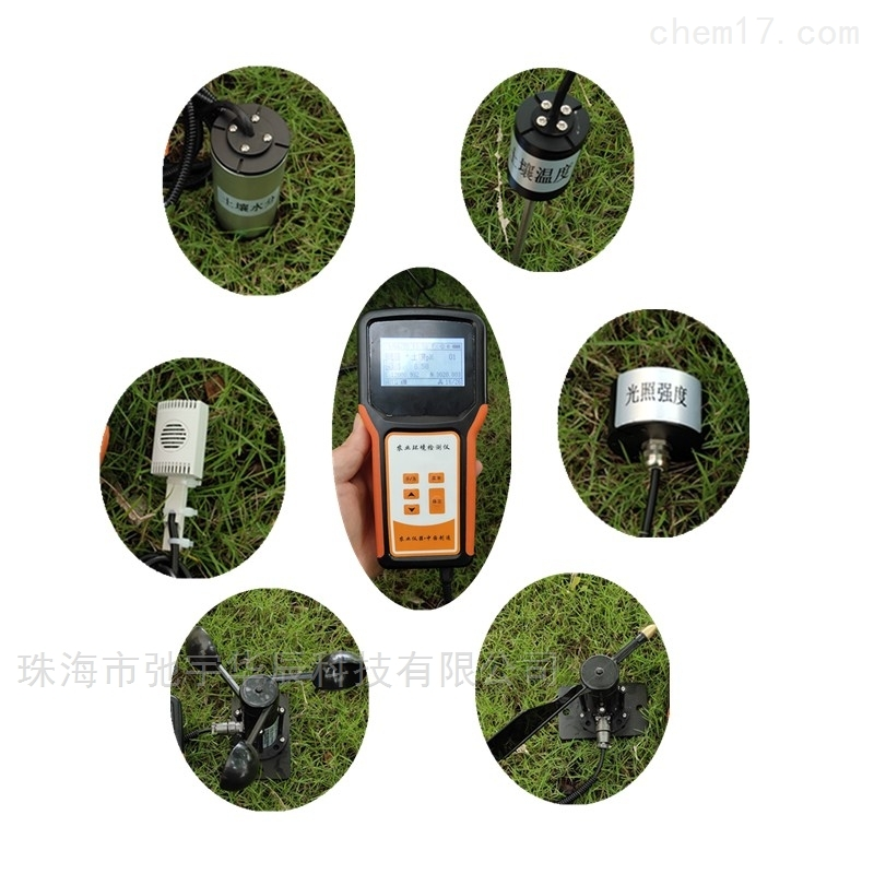 土壤墒情监测站