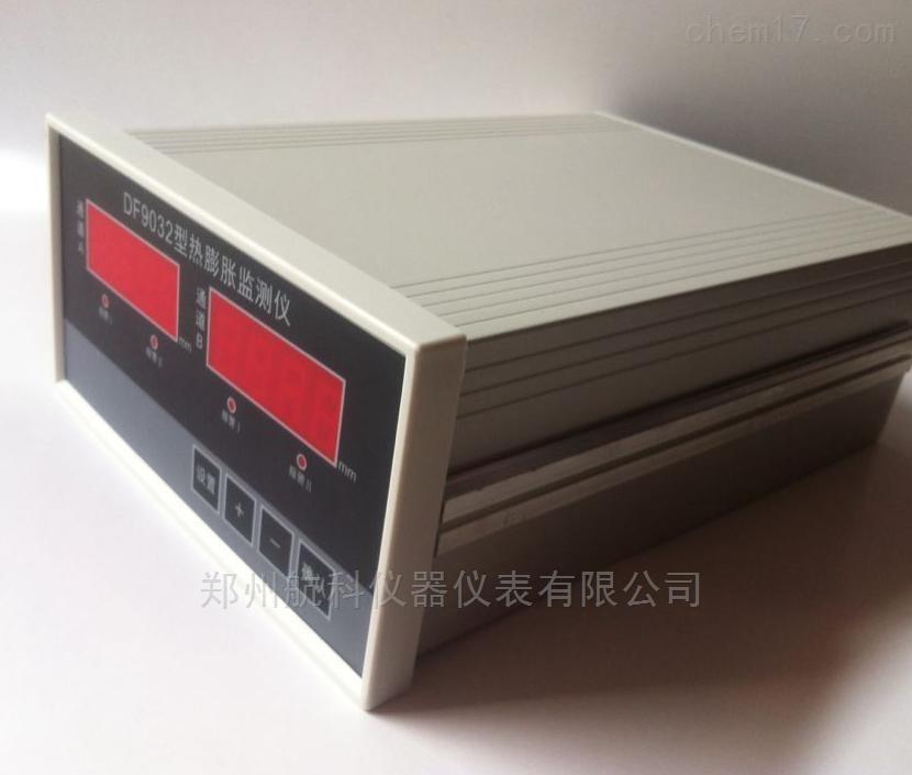 热膨胀监测保护仪QBJ-3XRN