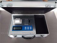 土壤养分速测仪(标配)