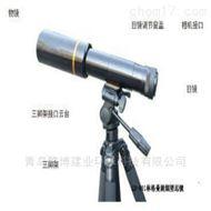 LB-801 林格曼数码测烟望远镜