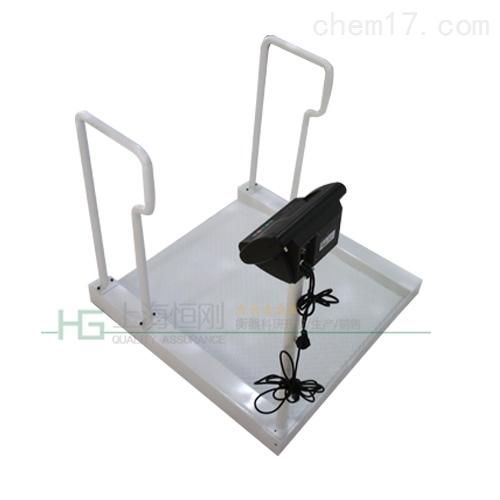 带斜坡不锈钢轮椅秤,有坡的轮椅电子秤