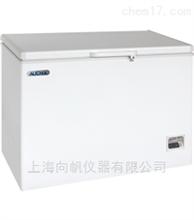 -40℃低温保存箱DW-40W300