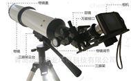 LB-801B林格曼数码测烟望远镜烟度计