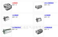 TJHD液壓馬達 TJHD齒輪馬達 TJHD液壓泵