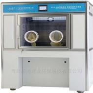 NVN-800S低浓度恒温恒湿称量系统(新国标)