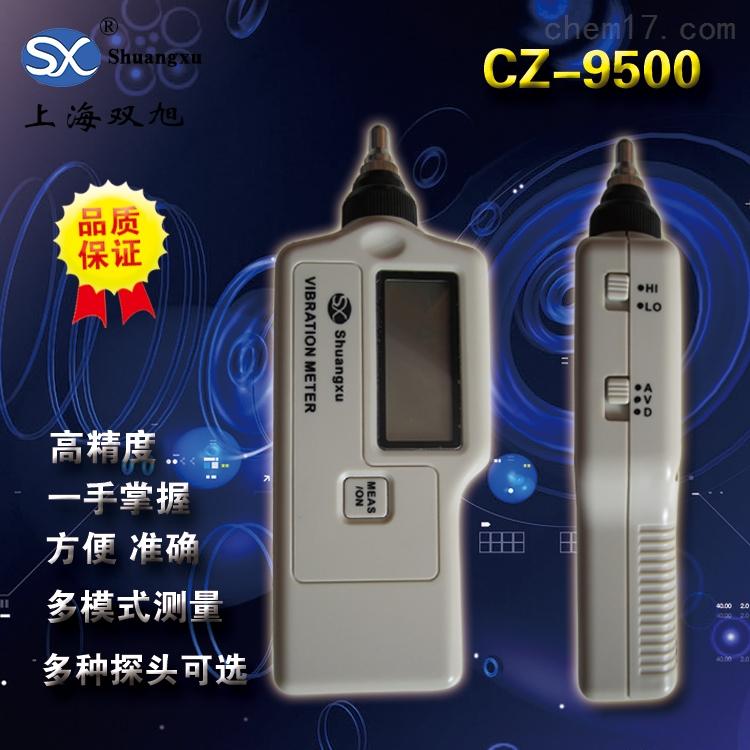 CZY1便携式数字测振仪