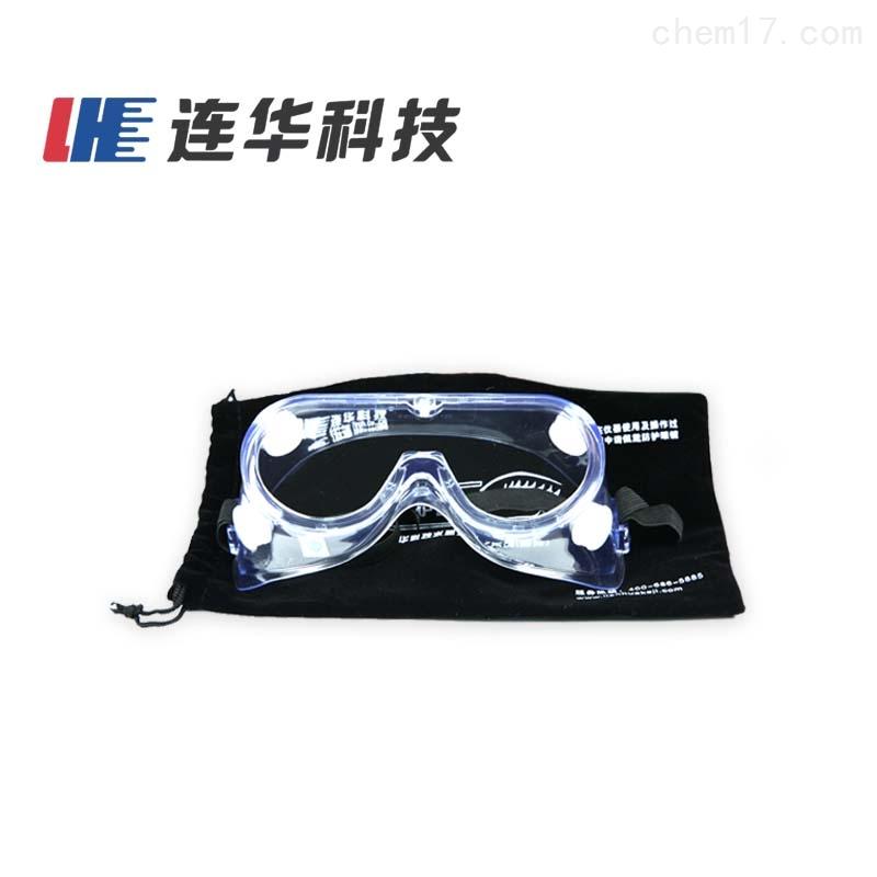 专业化配件实验室防护眼镜