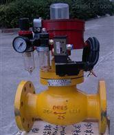 QDY421F液動緊急切斷閥廠家