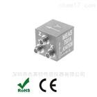 高温高频响应三轴加速度传感器