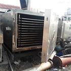 供应/回收二手冻干机价格/调试/安装