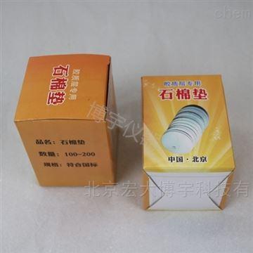 0.5mm 0.8mm膠質層指測定儀石棉墊