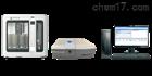 OIL510C科创全自动红外分光动植物测油仪