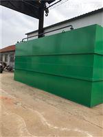 每天300噸地埋式一體化污水處理設備