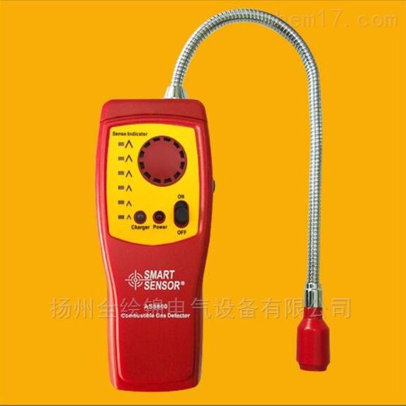 AS8800可燃气体检测仪
