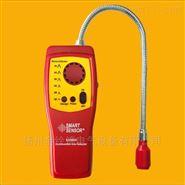AS8800可燃氣體檢測儀