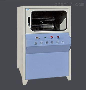 乳化沥青旋转瓶磨耗试验仪