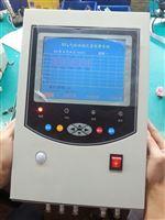 MY-8232A型SF6泄露报警系统