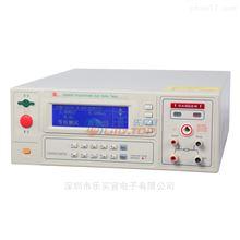 CS9933EP南京长盛CS9933EP光伏安规综合测试仪