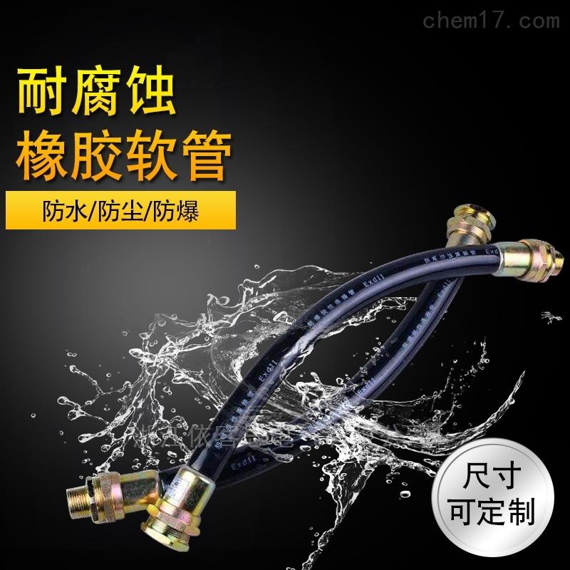 FNG防水防尘防腐挠性连接管,山东三防挠性连接管厂,优质三防挠性连接管报价