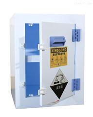 强酸碱储存柜