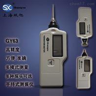 GY63GY-63数字测振仪振动测量仪