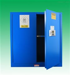XGD12F毒害品存储柜