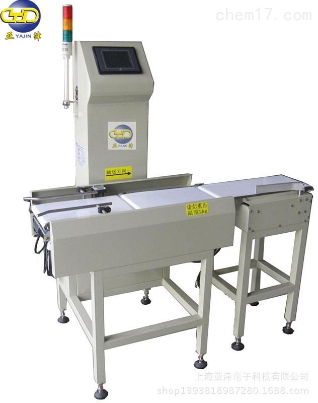 化肥肥料在線稱重機 自動重量檢測機