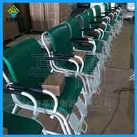 青海电子座椅秤生产厂家,体重透析秤200kg