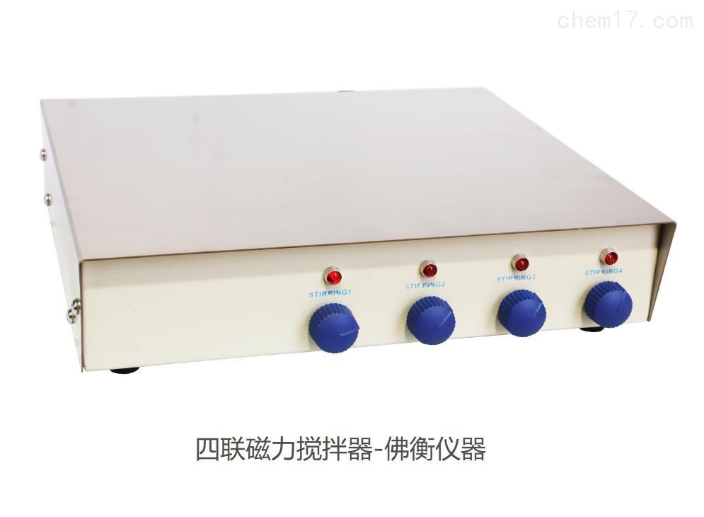 菲斯福SH-6型四聯磁力攪拌器