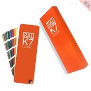 RAL劳尔国际标准 K7色卡 213色油漆涂料色卡