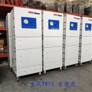 MCJC-2200 2.2KW石墨粉塵吸塵器