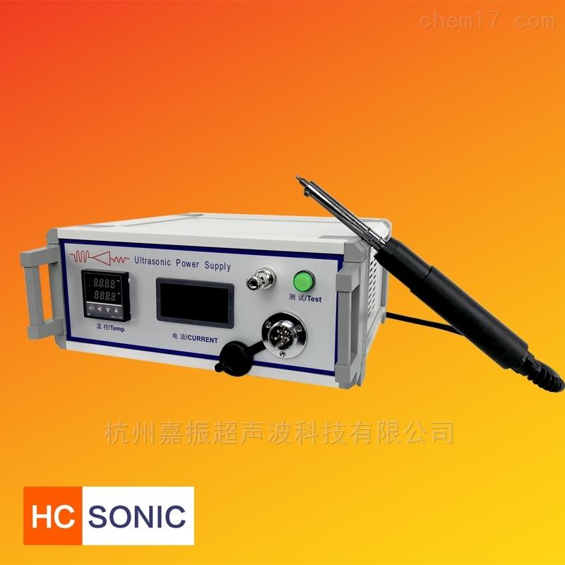 超声波电烙铁系统