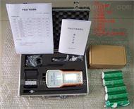 室内六合一空气质量检测仪(路博直销)