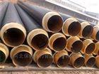 直埋式保温钢管工程,预制聚氨酯直埋管型号