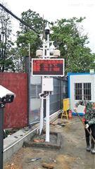BYQL-YZ河南TSP扬尘在线监测设备生产商