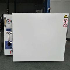 GZF-6020高溫燒結爐 高溫真空干燥箱
