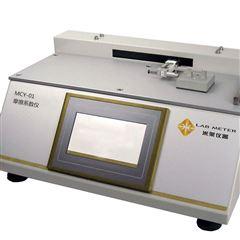 MCY-01导管摩擦力测试仪