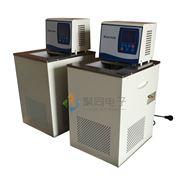 聚同台式卧式高低温恒温槽 内外循环水油槽