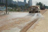 太原铁路运输煤炭抑尘剂质量倍儿好!