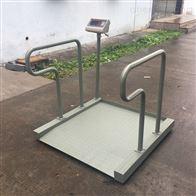 300Kg医用轮椅秤,带打印带扶手透析电子秤