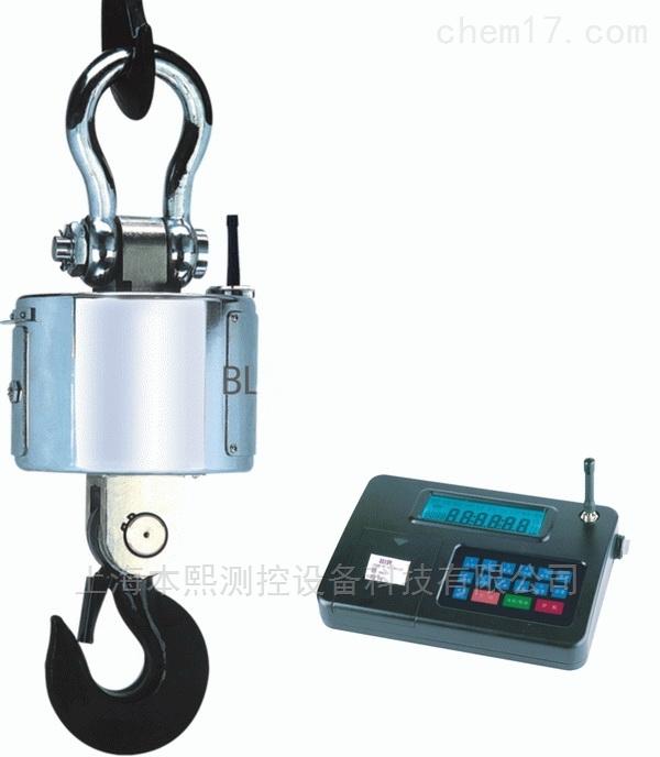 100t带无线打印远程仪表电子吊钩秤