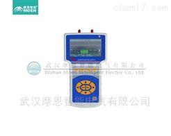 MOEN-5009超声波综合巡检仪